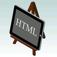HTML Runtime.